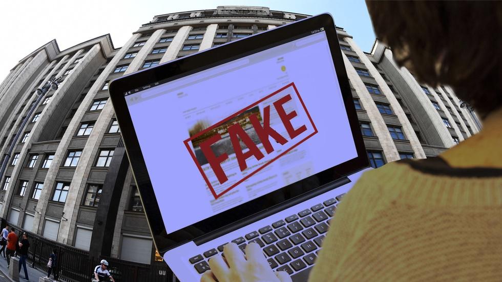 ОМВД России по Октябрьскому району призывает граждан не реагировать на фейковые новости