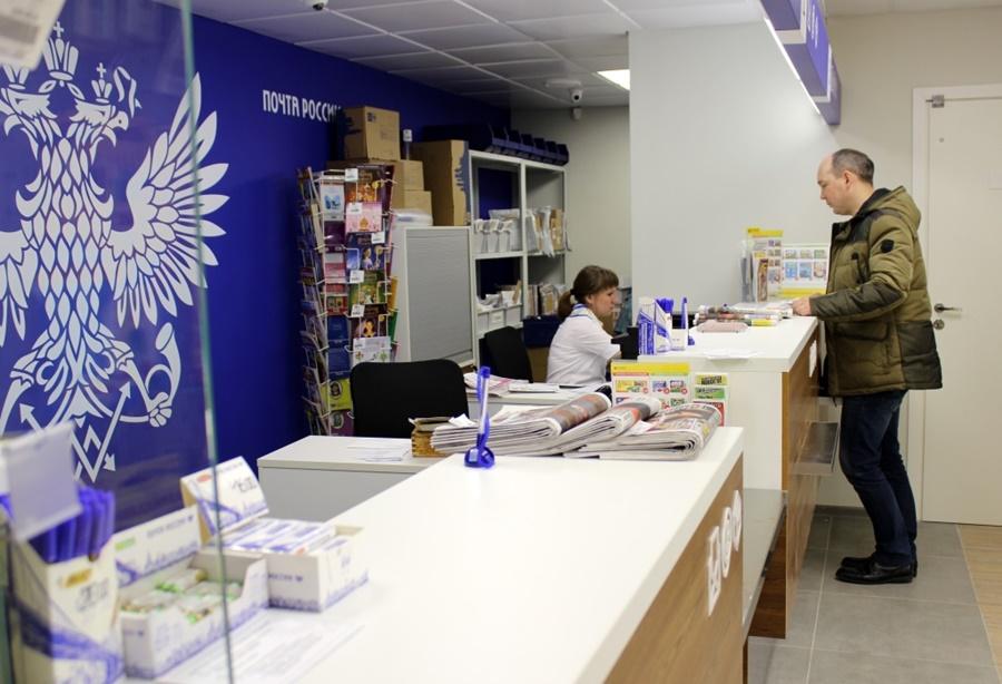 Отделения Почты России будут работать в стандартном режиме