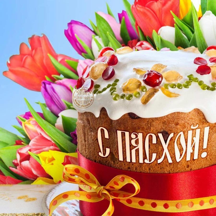 Уважаемые жители Октябрьского района! Примите самые теплые поздравления с праздником Воскресения Христова- Святой Пасхой!