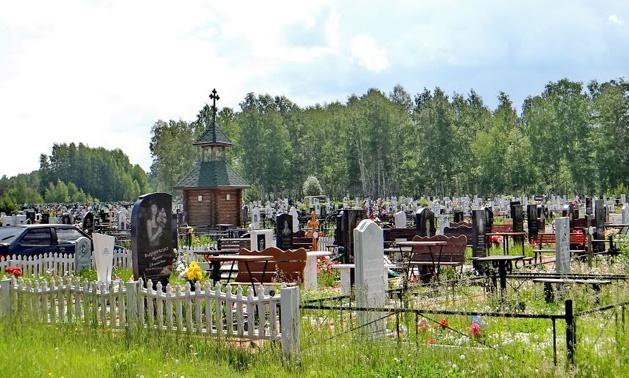 В родительский день все челябинские кладбища закроют