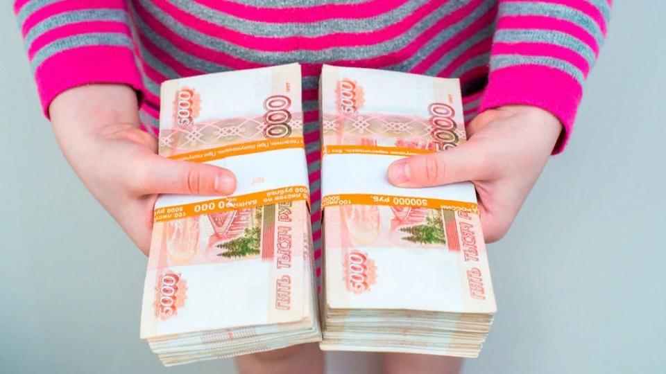 Новое детское пособие будет выплачено родителям 57 тысяч маленьких южноуральцев
