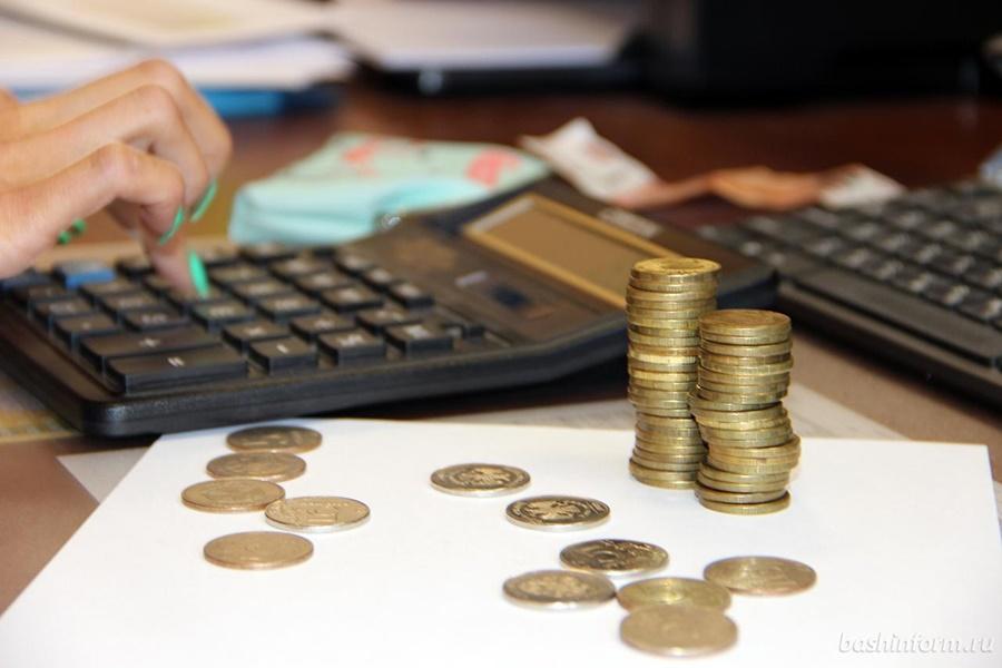Постановлением Правительства Челябинской области № 133-п от 06.04.2020 г. утвержден порядок  единовременной региональной компенсационной выплаты