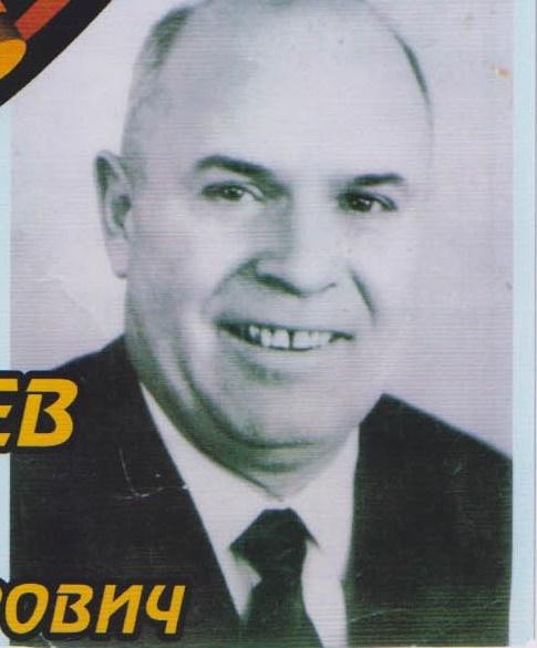Василий Мезенцев был нашим земляком