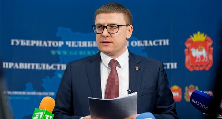 Текслер не исключает введение пропусков в Челябинской области