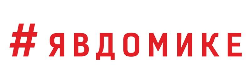 Уважаемые жители Октябрьского района!
