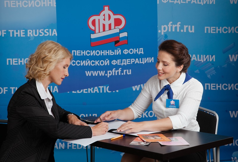 Южноуральские работодатели сделали запросы в ПФР на подтверждение статуса предпенсионера для 5260 сотрудников