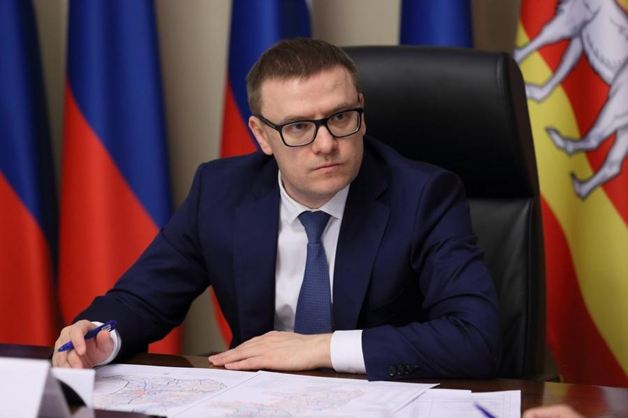 Обращение  Алексея Текслера в связи с проведением Всероссийской переписи населения