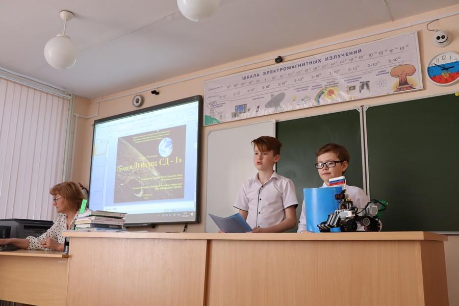 Ученики защитили проекты