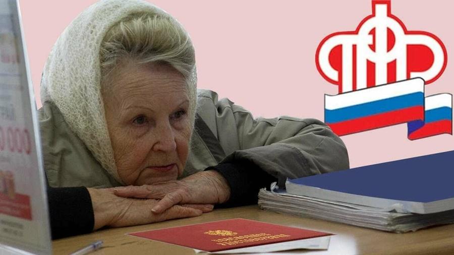 О пенсионном нововведении