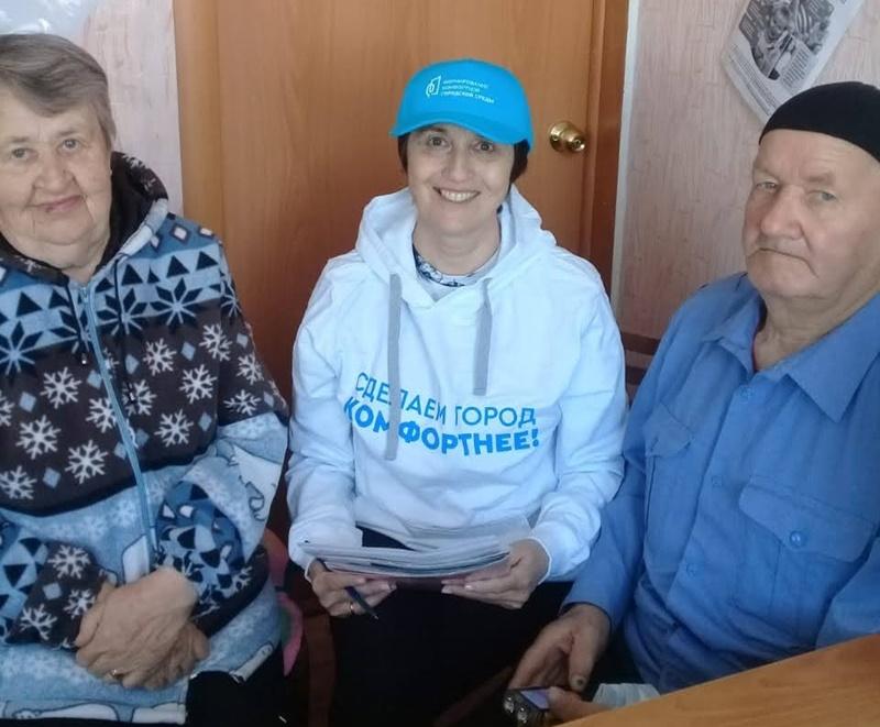 Октябрьцы продолжают голосовать за объекты благоустройства в районе!
