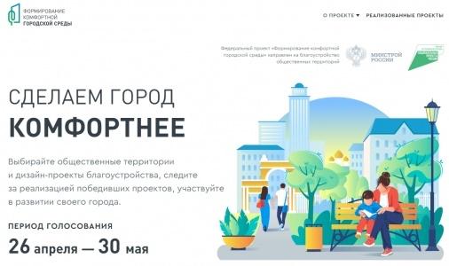 21 житель Октябрьского района стал волонтером