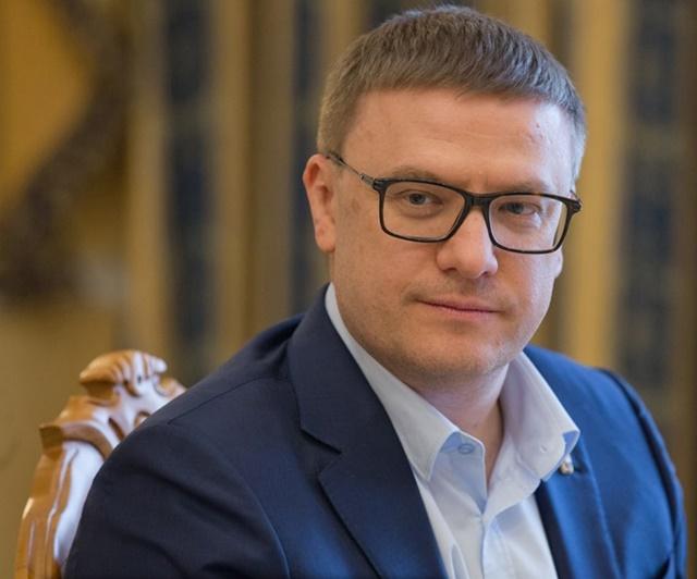 Алексей Текслер поздравил южноуральцев с Днем финансиста
