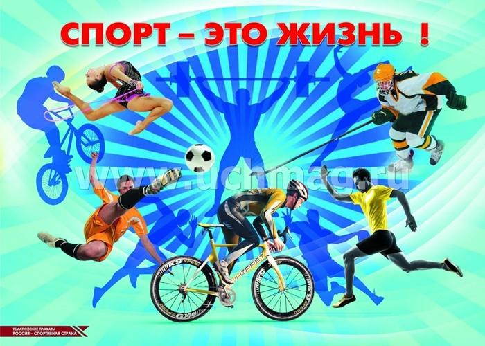Октябрьская ДЮСШ ждет юных спортсменов на секции