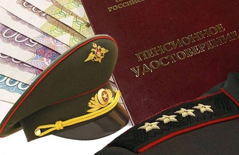 Пенсионеры и сотрудники МВД уже получают президентские выплаты
