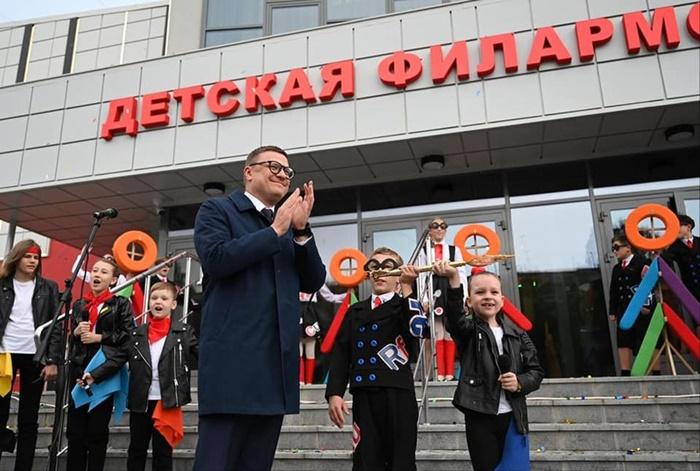 В регионе после масштабной реконструкции была открыта Детская филармония