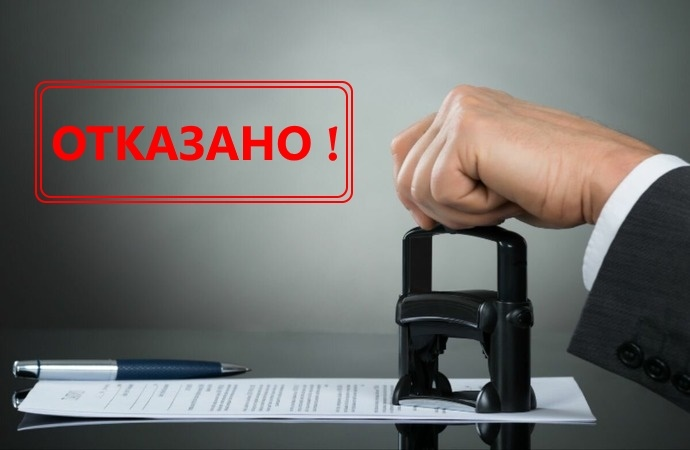 Как избежать отказа при обращении за кадучетом и госрегистрацией прав