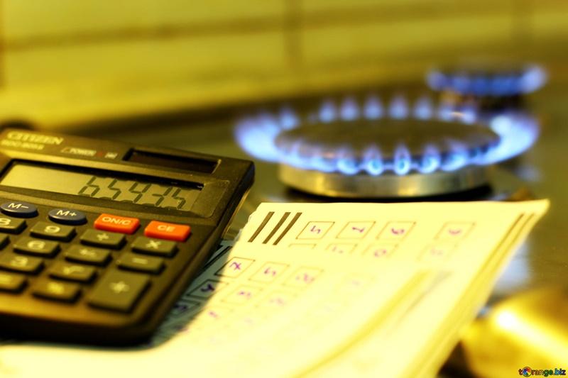 В соцзащите приняли 8 заявок на предоставление компенсации на газификацию
