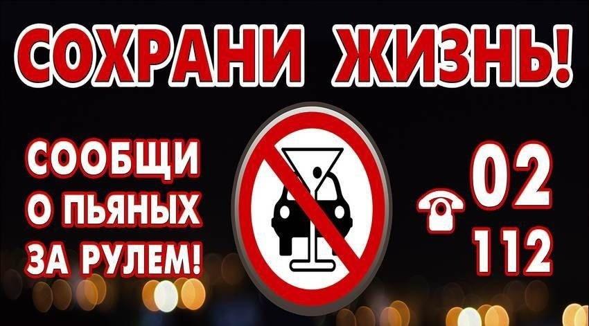 Ужесточены наказания для водителей, повторно управляющими транспортным средством в состоянии опьянения